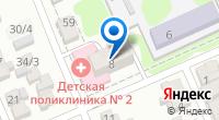 Компания Поликлиника №2 на карте