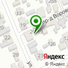 Местоположение компании Сайт-в-Армавире.рф
