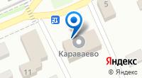 Компания Караваево на карте