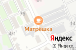Схема проезда до компании матрЁшка в Армавире