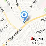 VesySoft на карте Армавира