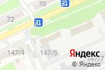 Схема проезда до компании Общественная приемная депутата городской Думы Ивченко Е.И. в Армавире