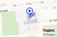 Схема проезда до компании ШКОЛА СРЕДНЕГО ОБЩЕГО ОБРАЗОВАНИЯ № 1 в Песчанокопском
