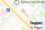 Схема проезда до компании Автомед в Кохме