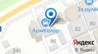 Компания ARM-COLOR на карте