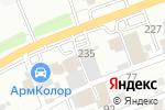 Схема проезда до компании За рулем в Армавире