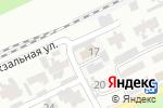 Схема проезда до компании Армавирторгтехника в Армавире