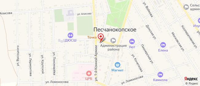 Карта расположения пункта доставки Песчанокопское Пионерский в городе Песчанокопское