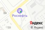 Схема проезда до компании Роснефть, ПАО в Армавире