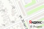 Схема проезда до компании Банкомат, Сбербанк, ПАО в Армавире