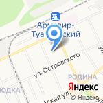 Краснодарский краевой институт развития образования на карте Армавира