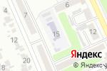 Схема проезда до компании Краснодарский краевой институт развития образования в Армавире
