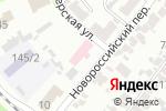 Схема проезда до компании Армавирский социально-реабилитационный центр для несовершеннолетних в Армавире