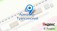 Компания Вокзал Армавир-Туапсинский на карте