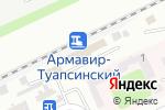 Схема проезда до компании Вокзал Армавир-Туапсинский в Армавире