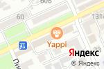 Схема проезда до компании Мастерская по ремонту и изготовлению ювелирных изделий в Армавире