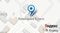 Компания Русмет на карте