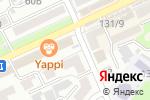 Схема проезда до компании Мастерская по ремонту обуви в Армавире