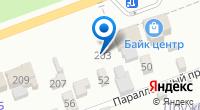 Компания АвтоМодерн на карте