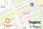Схема проезда до компании дом123.рф в Армавире