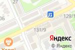 Схема проезда до компании ЦифроГрад в Армавире