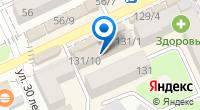 Компания Малый Арбат на карте