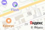 Схема проезда до компании Соколов в Армавире