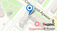 Компания Авиа и ж/д касса на карте