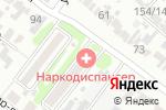 Схема проезда до компании Наркологический диспансер №3 в Армавире
