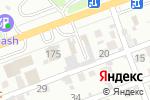 Схема проезда до компании КИРПИЧ-ПАРТНЕР в Армавире