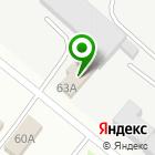 Местоположение компании АрмавирКамазАвтоцентр, ЗАО