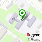 Местоположение компании Детский сад №9, Солнышко
