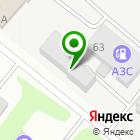 Местоположение компании ЮгСтальРесурс