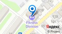 Компания FITNESS DIVISION на карте
