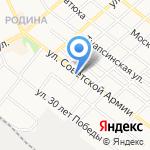 Армавирское городское общество охотников и рыболовов на карте Армавира