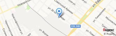 Сервис на карте Армавира