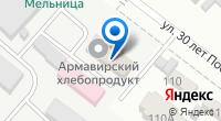 Компания Армавирский хлебопродукт на карте