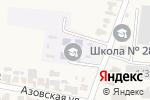 Схема проезда до компании Дружба в Новокубанске