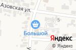 Схема проезда до компании Магазин №155 в Новокубанске