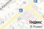 Схема проезда до компании Магазин хозтоваров в Армавире