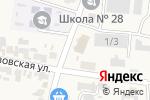 Схема проезда до компании Дом Культуры в Новокубанске