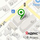 Местоположение компании Секонд-хенд на Новороссийской