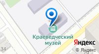 Компания Средняя общеобразовательная школа №11 им. В.В. Россохина на карте
