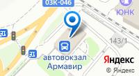 Компания Кубаньпассажиравтосервис на карте