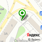 Местоположение компании Ивановский центр профессиональной подготовки и повышения квалификации кадров Федерального Дорожного Агентства
