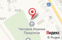 Схема проезда до компании Фирма по изготовлению памятников в Красной Поляне