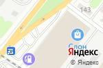 Схема проезда до компании Электромаркет в Армавире