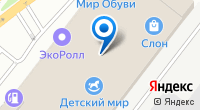 Компания Детский мир на карте