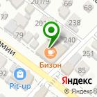 Местоположение компании Магазин мебели