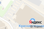 Схема проезда до компании Читай-город в Армавире